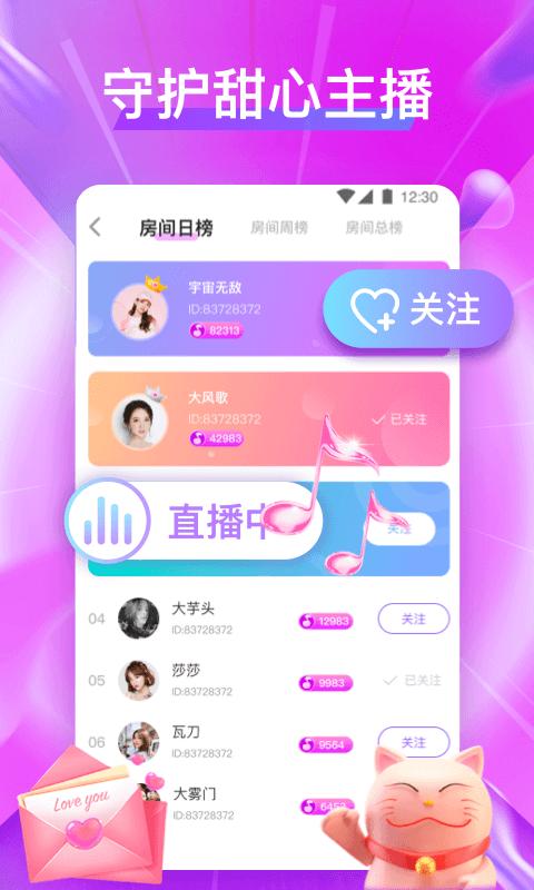 花吱下载-花吱app下载
