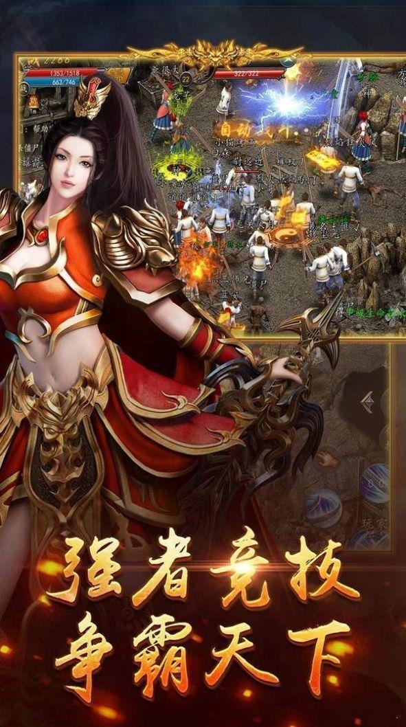 卧虎藏龙神途最新版手游下载-卧虎藏龙神途手游正式版下载