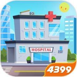 萌趣医院6.4.0版本