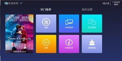 象塔影视最新版下载-象塔影视app下载