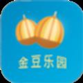 金豆乐园app最新版