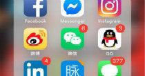 免费跨国聊天app最新