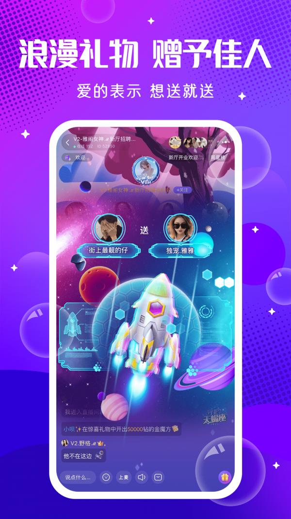 轻语app下载-轻语最新版下载