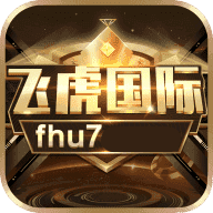 飞虎国际fhu7