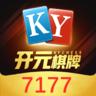 开元kY7177棋牌