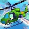 直升机射手