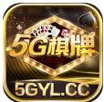 5g棋牌苹果版