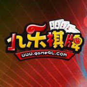 九乐棋牌平台