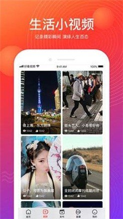 花季v3.101下载app-花季app下载安装