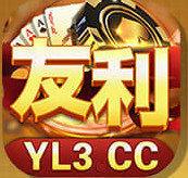 友利棋牌yl3
