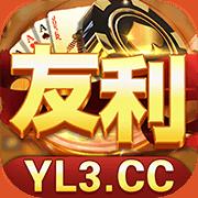yl3cc棋牌