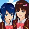 樱花校园模拟器结婚版中文版