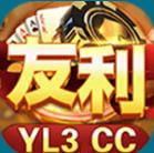 友利YL3cc