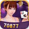 70娱乐70877