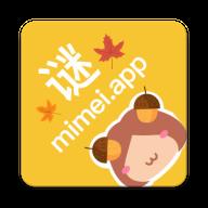 mimei.app最新版