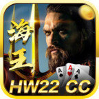 hw22棋牌