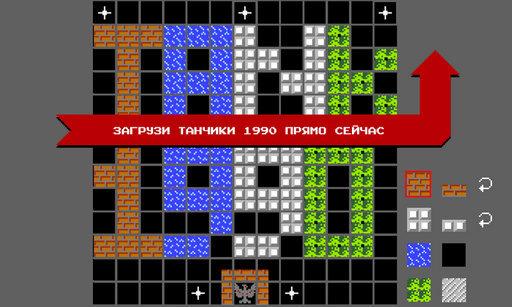 FC坦克大战怀旧版下载-FC坦克大战经典怀旧红白机版下载