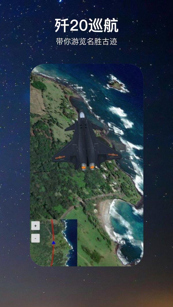一个地球app下载-一个地球安卓版v1.0.3下载