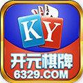 6329开元app