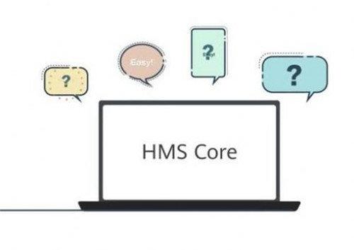 华为HMSCore5.0框架