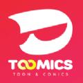 toomics破解版