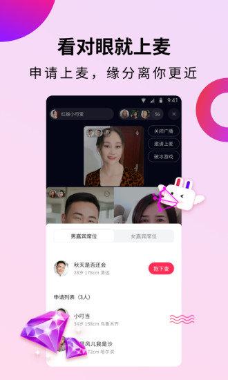 诚遇安卓版下载-诚遇app下载