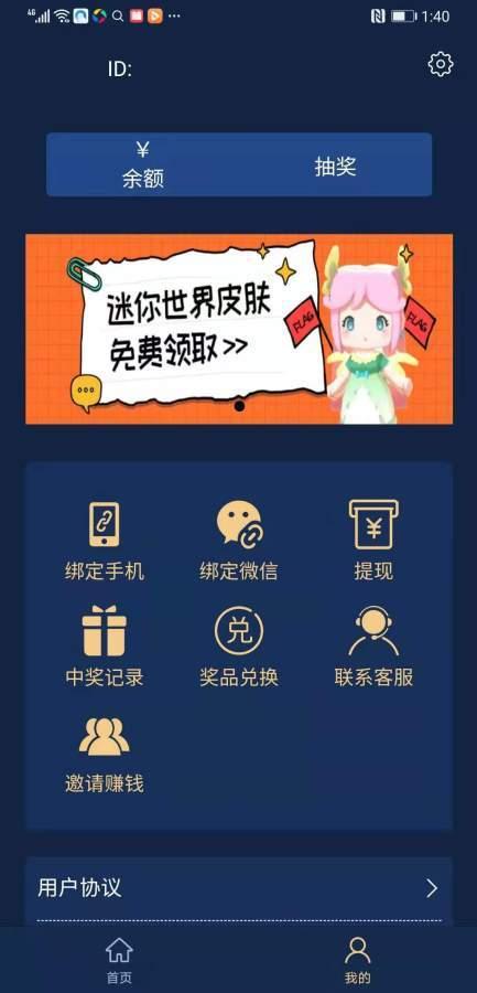 夺宝王者app下载-夺宝王者手机版下载