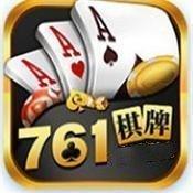 761棋牌最新版