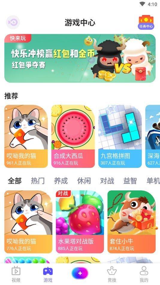 丑鱼小视频app下载安装-丑鱼小视频最新app下载