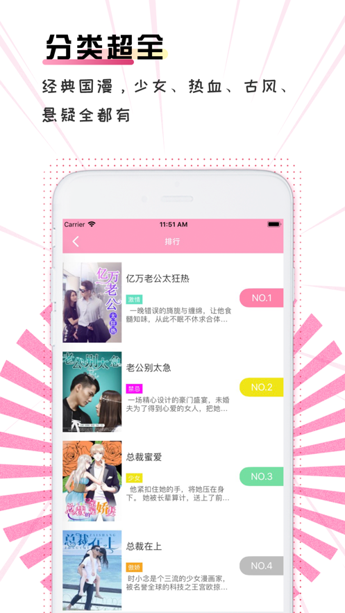 toomics破解版下载-toomics破解版app下载