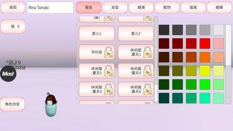 樱花校园模拟器1.038.29下载-樱花校园模拟器1.038.29版本下载