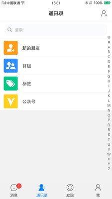 佑说app下载-佑说下载