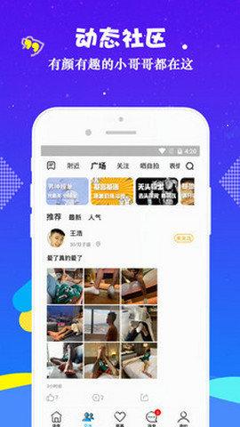 小蓝视频app下载