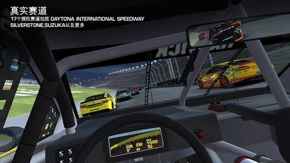 真实赛车3无限金币版下载2021