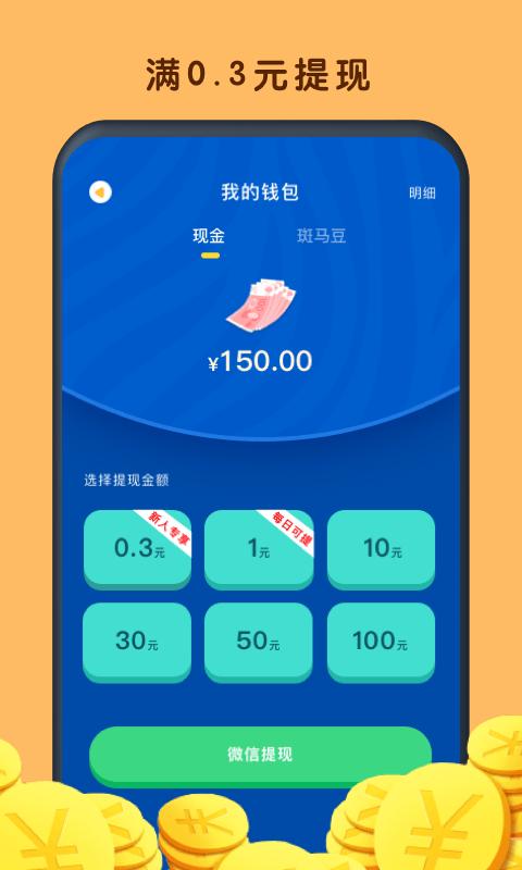 鲨鱼快抢极速版app下载-鲨鱼快抢极速版安卓版下载