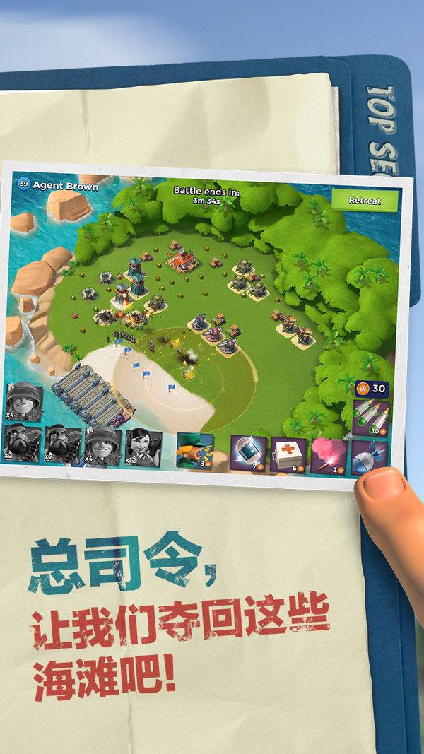 苹果海岛奇兵破解版无限钻石无限金币(直接登录)下载