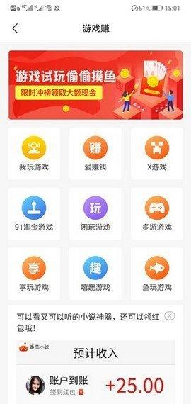 摸鱼星球app下载安装-摸鱼星球最新app下载