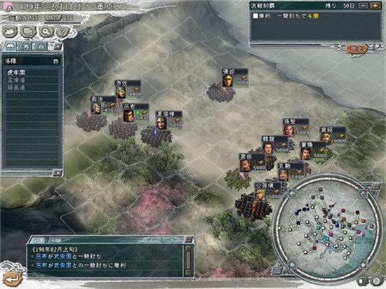 单机三国志11威力加强版手机版下载-三国志11手机版单机游戏下载中文版