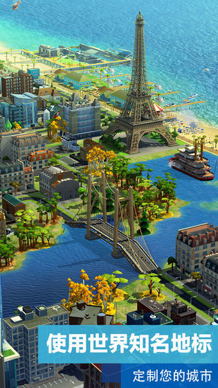 模拟城市(单机破解版)ios下载-模拟城市(单机破解版)离线版下载
