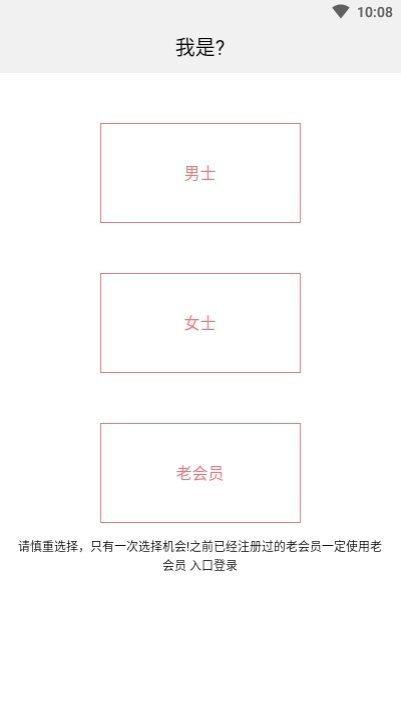 弥恋最新版下载-弥恋app下载