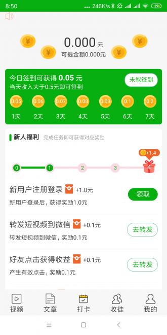 谷雨网app下载安装-谷雨网最新app下载