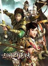 三国群英传7手游单机版下载中文版
