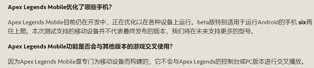 apex手游上線時間-apex手游哪里下載