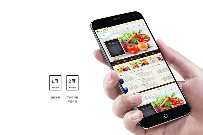 生鲜配送app排行榜