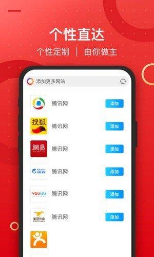七彩浏览器官网app下载-七彩浏览器app下载