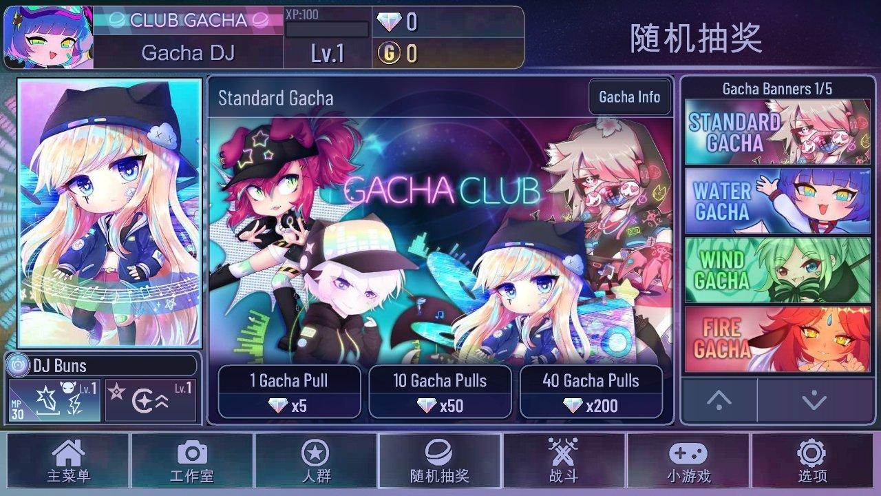 加查俱乐部中文版免费