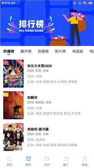蓝猫视频破解版下载-蓝猫视频app官方下载