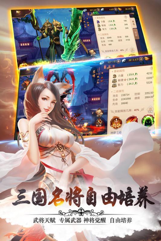 妖姬ol2无限元宝破解版2021下载-妖姬ol2无限元宝破解版手机版最新下载