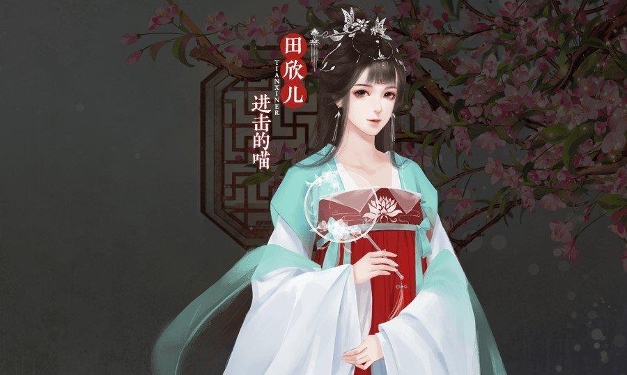 云武风云破解版金手指最新版2021