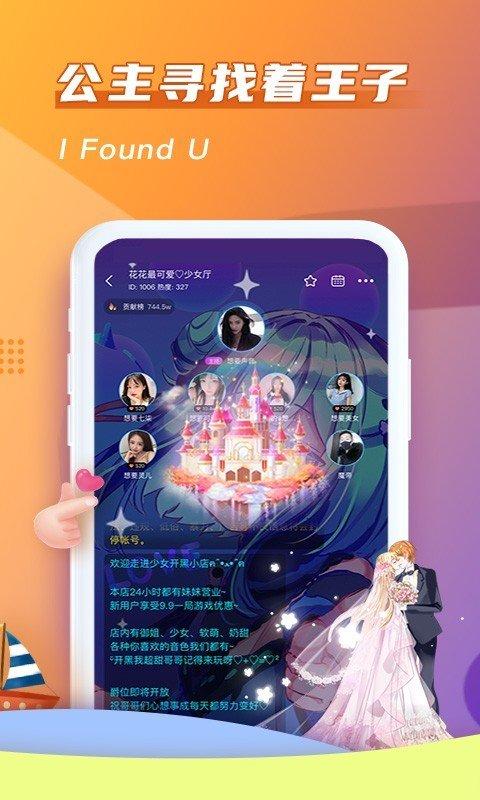 哈哈喵app下载-哈哈喵陪玩app下载